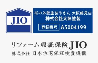 街の外壁塗装やさん大阪鶴見店は安心のリフォーム瑕疵保険登録事業者です