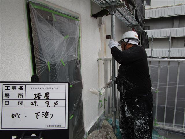 外壁を砂骨ローラで下塗り