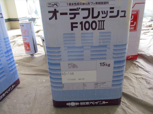 日本ペイント 水性フッ素塗料