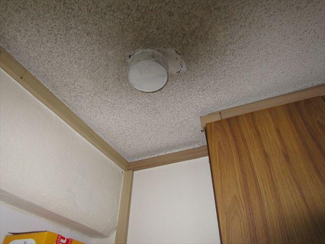 天井補修塗装前
