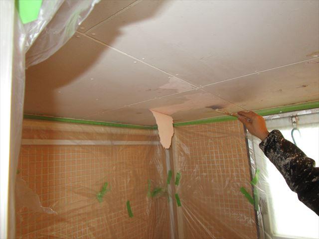 浴室天井ケレン