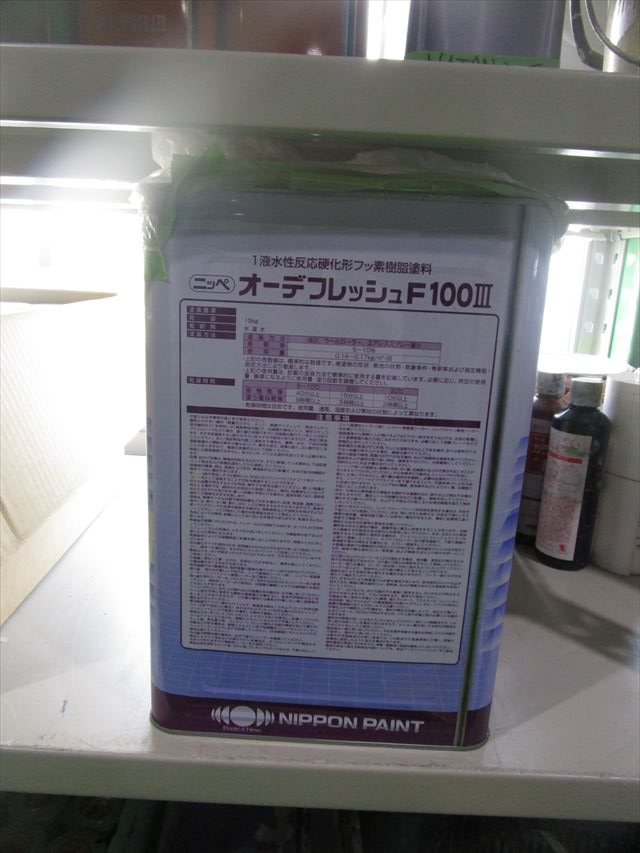 ニッペ オーデフレッシュ水性フッソ上塗り剤