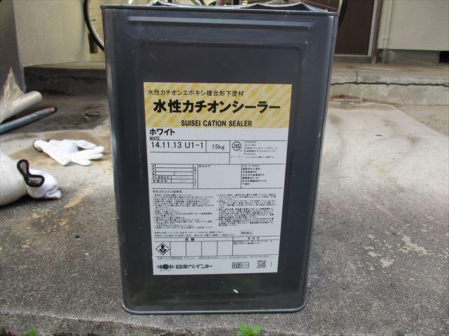 日本ペイント 水性カチオンシーラー