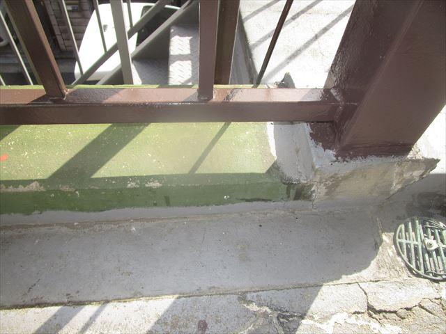 手摺り下の防水