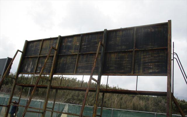 古く錆びかけの鉄板